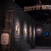 Up to 20% Off Tickets to Houston Museum of Natural Science