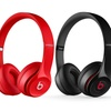 Beats by Dr. Dre Solo 2 Wireless Headphones (Refurbished)