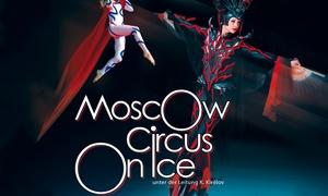 """Art Trends: 2 Tickets für die neue Show """"Triumph"""" des """"Moscow Circus on Ice"""" in 10 süddeutschen Städten (bis zu 40% sparen)"""