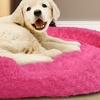 Petmaker Round Plush Pet Bed