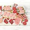 Muscle Food Fleisch-Set