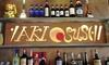 Sushi All you can eat e sakè, Torino centro