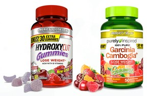Weight Loss Gummies Bundle