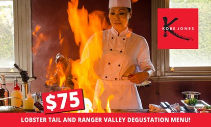 Lobster and Wagyu Deluxe ($75) + Wagyū AA9+ Upgrade ($88) at The Rocks Teppanyaki (Up to $195 Value)