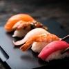 Menú japonés Xushibar Luxury