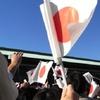 【PR】東京集合/12月23日限定「皇居一般参賀」&ランチビュッフェ&年末お買い物バスツアー