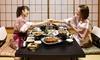 静岡 海側和室&伊豆の海の幸をお部屋食で/1泊2食