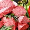 東京都/浅草 ≪松阪牛カルビ5種、牛タン塩焼きなど7品+1ドリンク≫