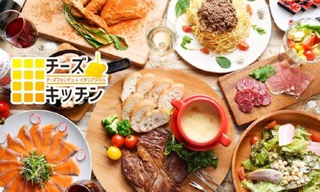 Cheese Kitchen(チーズキッチン)名駅店