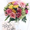 50% Off Flowers from Teleflora.com