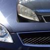 Rénovation optique de phares pour 1 ou 2 véhicules