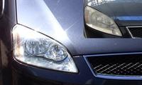 Rénovation optique de phares pour 1 ou 2 véhicules dès 35 € chez PRESSINGAUTO