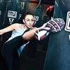 71% Off Boxing or Kickboxing Classes
