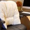 Hermell Sacro Saver Faux Shearling Lumbar Cushion