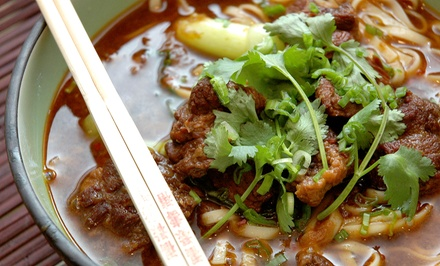 $10 for Two Groupons, Each Good for $10 Worth of Vietnamese Food at Pho Good ($20 Total Value)