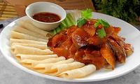 3-Gänge-Peking-Ente-Menü für Zwei oder Vier im Restaurant Chuan wei chuan (46% sparen*)