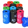Downtown Pet Supply Pet Waste Poop Bags with Dispenser (220-Count)