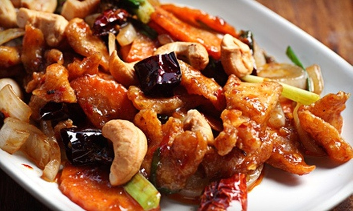Nanking Restaurant - South Plainfield: $25 for an Asian-Fusion Dinner for Two at Nanking Restaurant (Up to $54 Value)