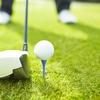 DGV-Golf-Mitgliedschaft für 2018