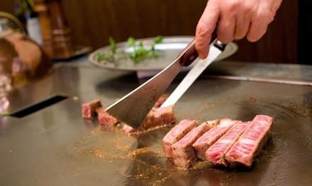 $12 for $30 Worth of Hibachi Dinner Cuisine at Fujiyama Steak House of Japan