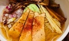 Up to 46% Off on Japanese Cuisine at Gorin Ramen