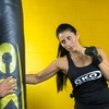 Up to 53% Off Kickboxing Classes