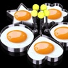 Stainless-Steel Omelette Mould