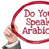 Corso online di lingua Araba