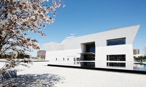 Aga Khan Museum: Two Adult Tickets or a Family Package at Aga Khan Museum (Up to 52% Off)