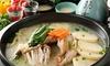 東京都/練馬≪タッカンマリなどから選べるお鍋など9品+飲み放題2~3時間≫