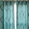 "Lavish Home Metal Grommet 84"" Curtain Panels"