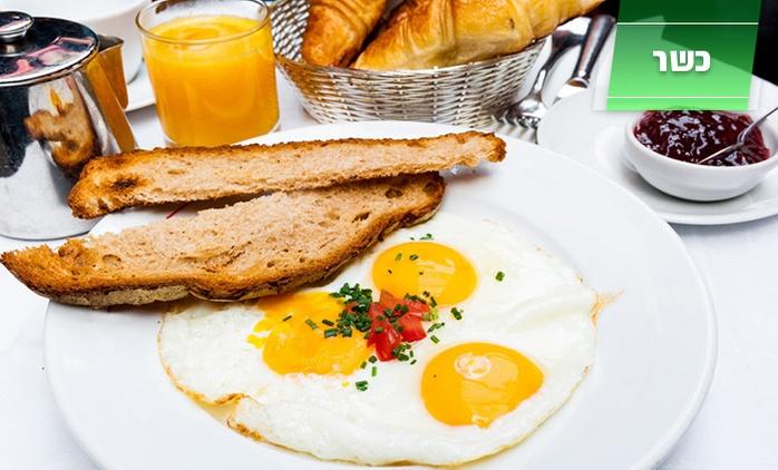 מסעדת תרזה בסינמה סיטי ירושלים, כשר למהדרין: ארוחת בוקר ישראלית ב-59 ₪ לזוג!