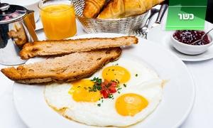 תרזה: מסעדת תרזה בסינמה סיטי ירושלים, כשר למהדרין: ארוחת בוקר ישראלית ב-59 ₪ לזוג!