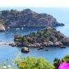 Escursione Isola Bella - Taormina