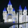 Up to 38% Off at Lights of the South