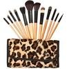 Beauty Makeup Brush Set with Leopard Designed Travel Case (12-Piece)