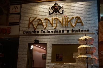 Kannika - Asa Sul: cozinha indiana com entrada + prato principal + sobremesa para 2
