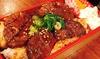 [テイクアウト]牛タン弁当など3種から選べる弁当 / 他3メニュー