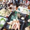 東京都/経堂 ≪肉厚ブリカマの炙り、ずわい蟹盛りなど9品+飲み放題120分≫