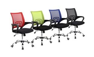 Metro Mesh Office Chair