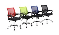 Metro Mesh Office Chair (Multiple Colors)