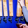 Up to 33% Off Brewery Packages at Fort Orange Brewing
