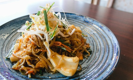 TwoCourse Thai Lunch with Drinks $12 or Thai Meal People $48 at The Son Thai Eatery Up to $114 Value