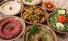 OS'Kitchen - Berlin: Vegetarische arabische Platte mit Falafel-Bällchen und Dessert für 2 oder 4 Pers. bei OS'Kitchen (bis zu 45% sparen*)