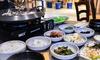 Koreanischer BBQ-Tischgrill