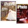 Up to 42% Off Photography Magazine Subscriptions