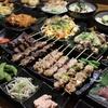 愛知県/新瑞橋 ≪三河地鶏もも肉の炙り焼き、刺身など10品+飲み放題120分≫