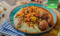 מסעדה טוניסאית ביתית, ארוחה לזוג