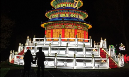 The Giant Lanterns of China, 16–22 December at Edinburgh Zoo
