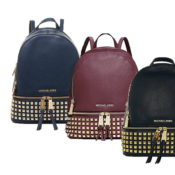 f4743c042e26 $239 for Michael Kors Rhea Small Studded Leather Backpack